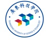 Guangdong University of Science and Technology