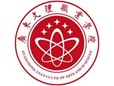 Guangdong institute of arts and sciences