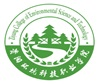 Ziyang College of Environmental Science and Techology
